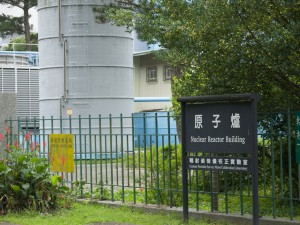 National Tsing Hua University Nuclear Reactor Building